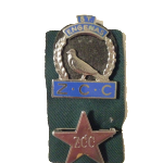 Zion Christian Church Medal introduced by Lekganyane